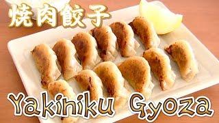Download Yakiniku Gyoza 焼肉餃子 - OCHIKERON - CREATE EAT HAPPY Video
