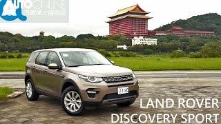Download LAND ROVER DISCOVERY SPORT 2.2D SE 載著家人一起去探險【Auto Online 汽車線上 試駕影片】 Video