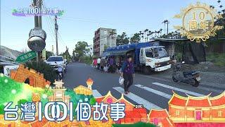 Download 偏鄉移動菜場 老闆夫妻開夜車三十年 part3 台灣1001個故事 Video