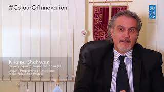 Download ColourOfInnovation by UNDP Palestinian - Khaled Shahwan Video