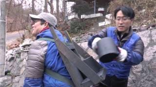 Download 우리마을에 나타난 연탄천사는 누구? Video
