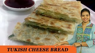 Download TURKISH CHEESE BREAD - Mrs Vahchef Video