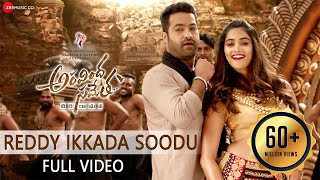 Download Reddy Ikkada Soodu - Full Video | Aravindha Sametha | Jr. NTR, Pooja Hegde | Thaman S Video