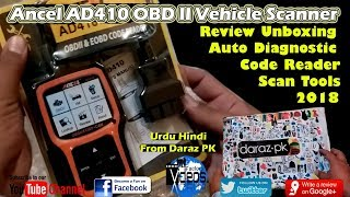 Download Ancel AD410 OBD II Vehicle Scanner Review Unboxing Code Reader Scan Tools 2018 | Urdu Hindi Daraz PK Video