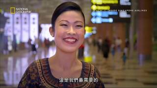 Download Inside Singapore Airlines Video