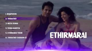 Download Ethirmarai - Tamil Music Box Video