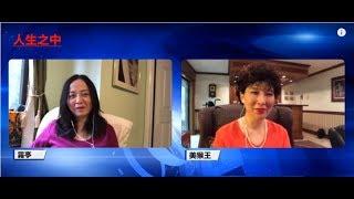 Download 直播:郭文貴爆料 - 我們在絕望中看到希望 (《人生之中》第29期) Video