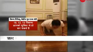 Download Challenge accepted, Virat Kohli: PM Narendra Modi says will share his fitness video soon Video
