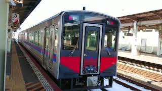 Download 3425D キハ126-13 快速とっとりライナー米子行 鳥取駅出発 Video