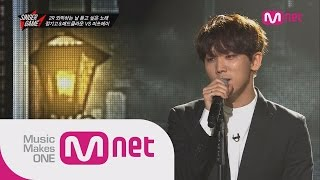 Download Mnet [싱어게임] Ep.02 : 정기고 & 매드클라운 - 너 사용법 (JUNGGIGO & Mad Clown - The Manual) @SingerGame Video