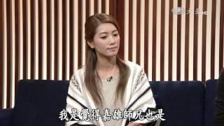 Download 【大愛會客室】20170328 - 奔跑吧阿飛(9) Video