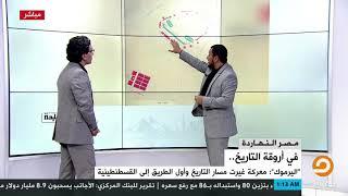 Download التصرف العبقري من سيدنا خالد بن الوليد عندما تفاجئ بتفوق فرسان الروم على الفرسان المسلمين Video