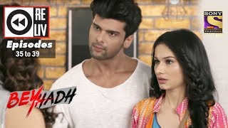 Download Weekly Reliv | Beyhadh | 28 November to 02 December 2016 | Episode 35 to 39 Video