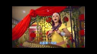 Download [M-Girls 四个女生] 贺新年 + 迎春花 + 万年红 + 恭喜恭喜 + 大地回春 - 真欢喜 (Official MV) Video