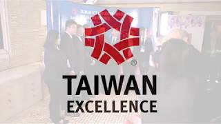 Download Taiwan ICT Industry Innovations Press Conference@ CES 2018 Video