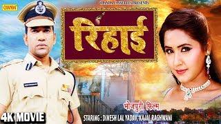 Download Rihai || Dinesh lal Yadav || Kajal Raghwani || Full HD Bhojpuri Movies 2018 | @Chanda Video