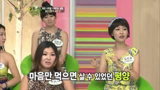 Download 북한 최상류층 Video