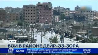 Download А.Атамбаев прокомментировал вопрос отправки кыргызских военных в Сирию Video