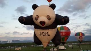 Download Saga balloon festival 2016 Video