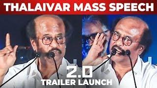 Download ″Vandha Adikanum″ Thalaivar Sema Mass Speech | Rajinikanth | 2.0 Trailer Launch | Video