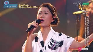 Download Sing! China Season 2 Episode 12 – Joanna Dong duets with Harlem Yu《老实情歌》 Video