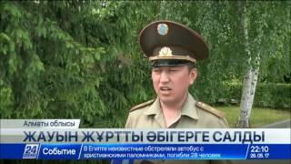 Download Алматы облысының Панфилов ауданындағы үйлерді су басты Video