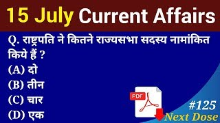Download Next Dose #125   15 July 2018 Current Affairs   Daily Current Affairs   Current Affairs In Hindi Video