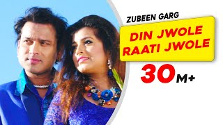 Download Din Jwole Raati Jwole | Full Video Song | Mission China | Zubeen Garg | Zublee Baruah Video