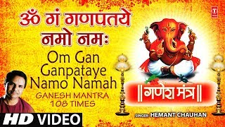 Download Om Gan Ganpataye Namo Namah Ganesh Mantra By Hemant Chauhan [Full Song] I Jai Jai Dev Ganesh Video