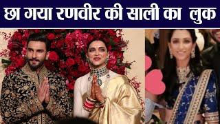 Download Anisha Padukone looks more beautiful than Deepika Padukone at Reception   Boldsky Video