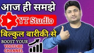 Download How To Use Creator Studio App | Yt Studio App Kaise Use Kare | All Features Explained Video