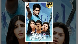 Download ″Sridhar″ (Telugu ″Oh My Friend″) Tamil Full Movie | Siddarth | Shruti Haasan | Hansika Motwani Video