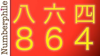 Download Chinese Lucky Numbers - Numberphile Video