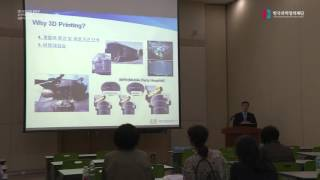 Download 3D Printing을 활용한 교수학습방법 (95회 워크숍3) Video
