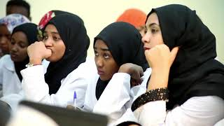 Download Sudan University of Science and Technology Video