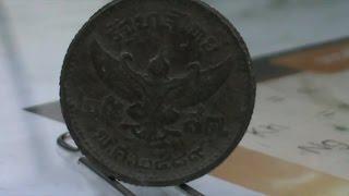 Download เหรียญ 25 สต ร8 พ.ศ 2489 น้องบอกว่าลงเลยรับประกันดูเต็มเลยจัดให้ 1 คลิป Video