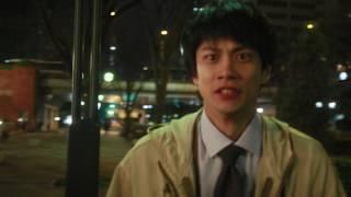 Download 教科書にないッ!1(プレビュー) Video