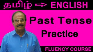 Download Spoken English through Tamil. ( past tense continued ) Course is available in pen drive. Video