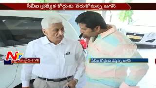 Download YS Jagan Reaches CBI Special Court || Final Judgement on Bail Cancellation Petition || NTV Video