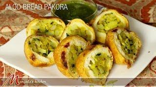 Download Aloo Potato Bread Pakora Recipe by Manjula Video