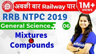 Download 12:00 PM - RRB NTPC 2019 | GS by Shipra Ma'am | Mixtures & Compounds Video