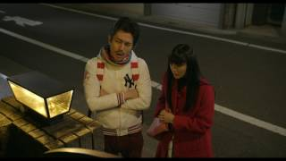 Download イタズラなKiss THE MOVIE2 ~キャンパス編~ Video