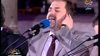 Download المنشد نور الدين خورشيد سهرة رمضانيه لليوم العاشر من رمضان 2015 Video