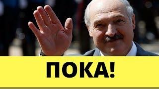 Download Лукашенко хочет тихо уйти в 2020 году? НИН #13 Video