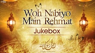 Download Best Ramzan Naat 2016/17 - Woh Nabiyo Main Rehmat - Ramadan 2017 - Urdu Songs 2017 Video