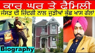 Download Tarsem Jassar | Biography With Family | Cars | House | Wife | Mother | Father | 2018 Biography Video
