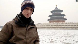 Download Winter in Beijing Video