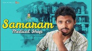 Download Samaram Medical Shop | Krazy Khanna | Chai Bisket Video