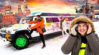 Download ПОКРАСИЛИ ЧУЖОЙ ЛИМУЗИН ХАММЕР🔥 Video