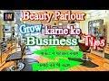 Download Beauty Parlour Business Tips In Hindi | ब्यूटी पार्लर से कैसे करें अच्छी कमाई | Business Mantra Video